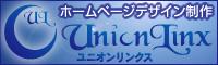 ユニオンリンクス-UnionLinx-